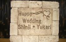 お子様の誕生記念、還暦の祝い、結婚記念に