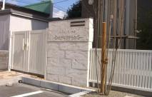 倉吉市A様邸 モルタル造形門柱